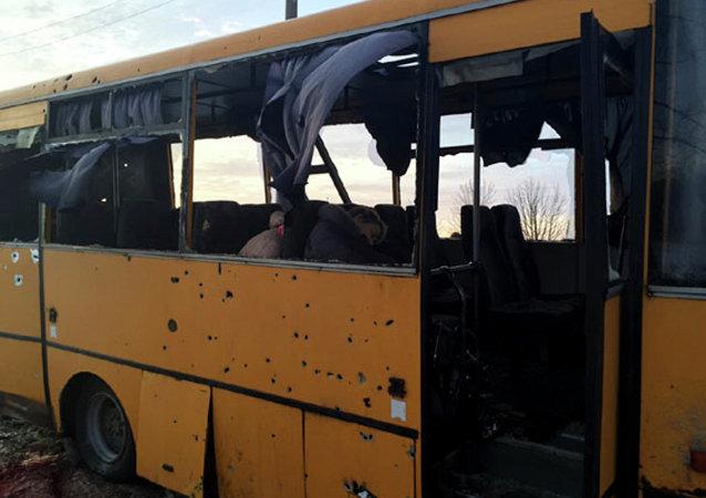 RPD dice que Kiev negó a sus investigadores el acceso al lugar del ataque contra autobús