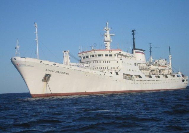 Buque científico oceanográfico Admiral Vladímirski