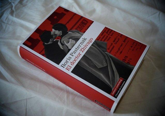 Novela Doctor Zhivago de Borís Pasternak