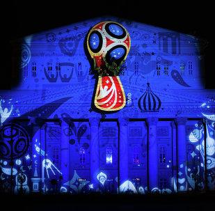 Presentación oficial de Logo de Mundial-2018