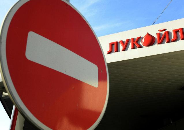 Lukoil desmiente las acusaciones de Kiev de financiar el terrorismo en Ucrania