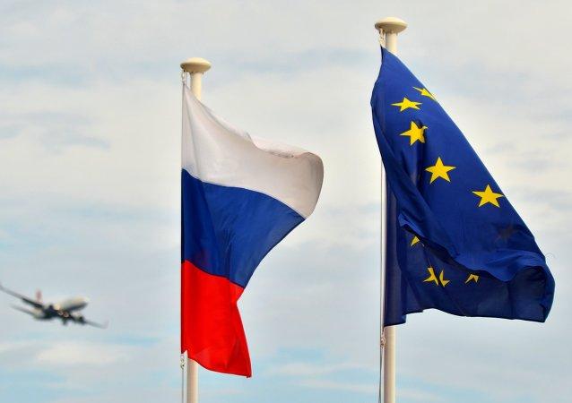Banderas de Rusia y UE