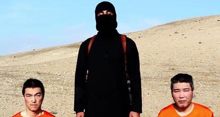 El Estado Islámico amenaza en un vídeo con ejecutar a dos japoneses si no recibe rescate