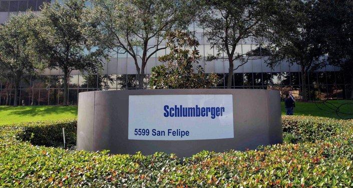 Sede de la petrolífera alemana Schlumberger
