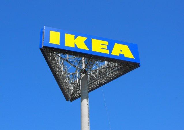 IKEA amplía su negocio en Rusia