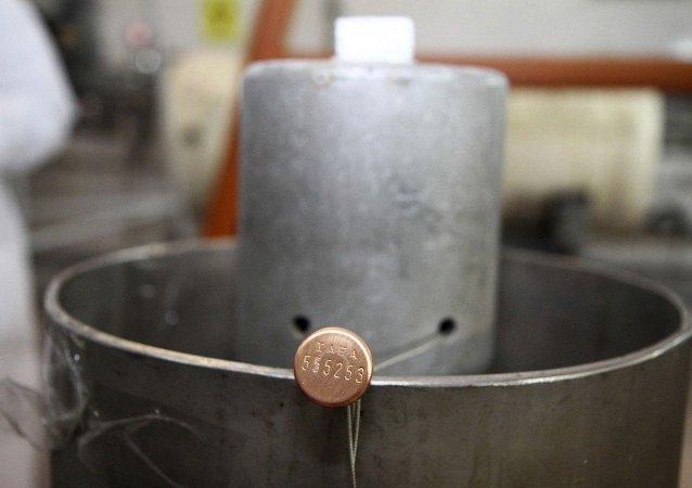Equipo para el enriquecimiento de uranio en una de las instalaciones de Irán