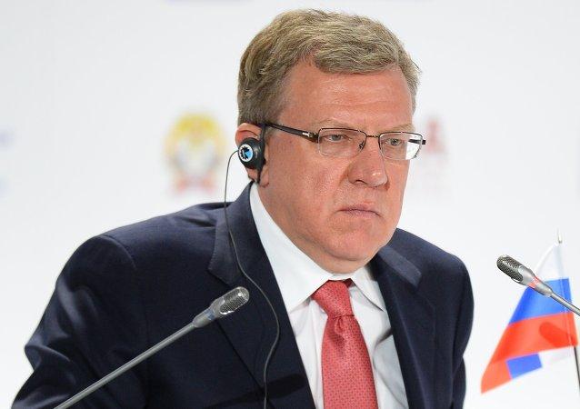 Alexéi Kudrin, exministro de Finanzas ruso