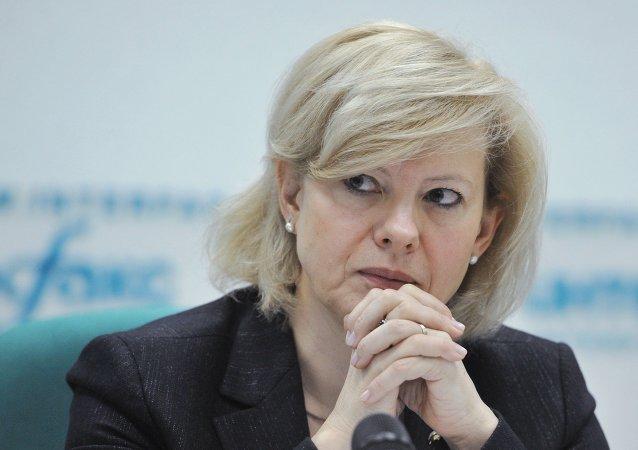 Astra Kurme, embajadora de Letonia en Moscú