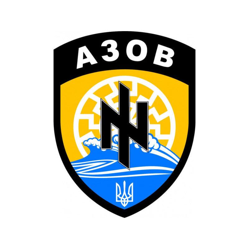 Insignia del batallón Azov