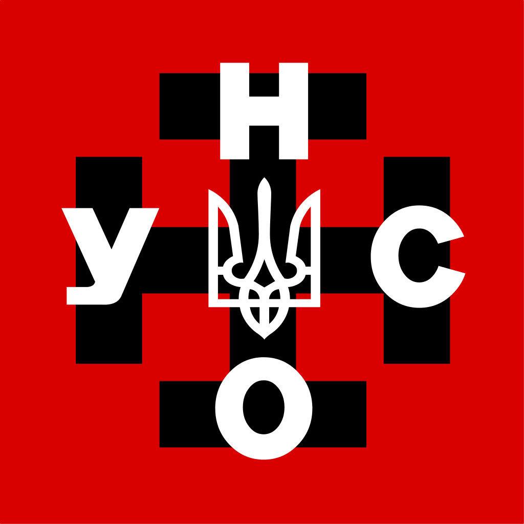 Insignia de la Asamblea Nacional Ucraniana (UNA) y la Autodefensa Popular Ucraniana (UNSO)