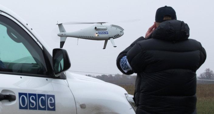Putin, Merkel y Poroshenko acuerdan pasos para la vigilancia de la OSCE en Donbás