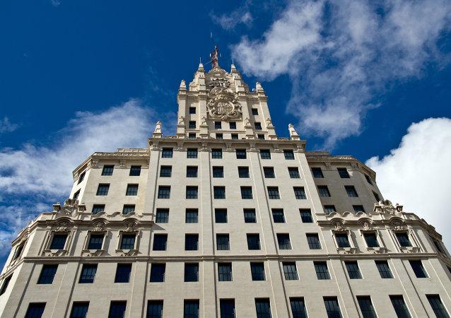 Edificio de la compañía española Telefónica en Madrid