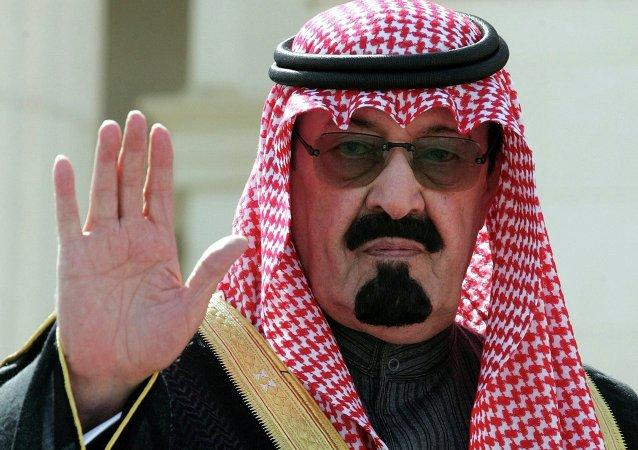 Abdalá bin Abdelaziz al-Saud