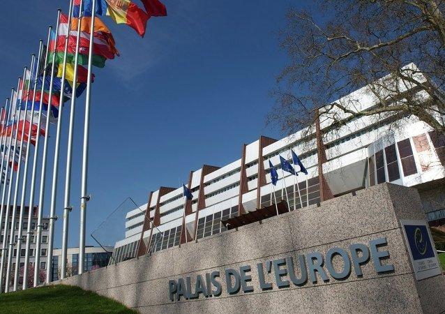 La sede de PACE en Estrasburgo
