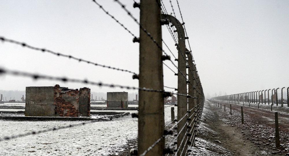 Campo de concentración de Auschwitz-Birkenau