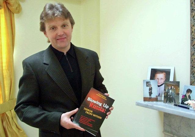 Alexander Litvinenko, exagente ruso