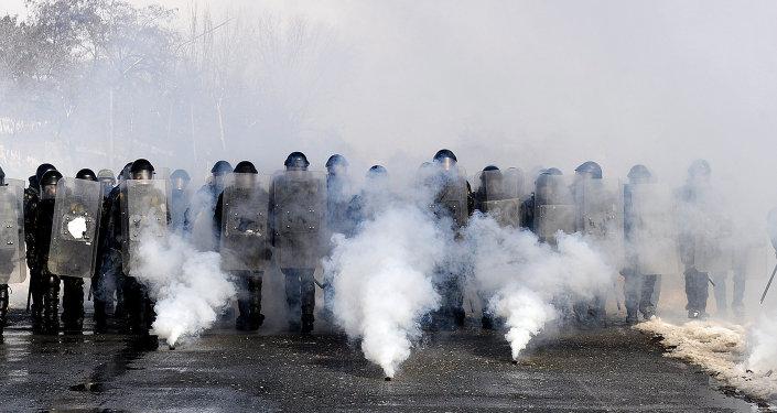 Policía de la UE