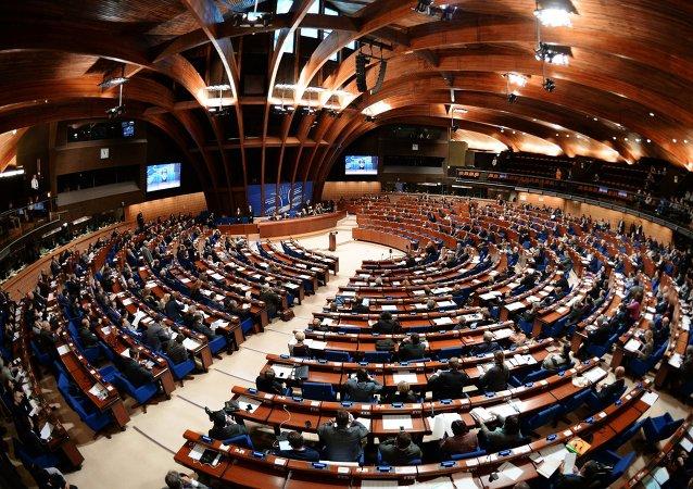 Consejo de Europa (archivo)
