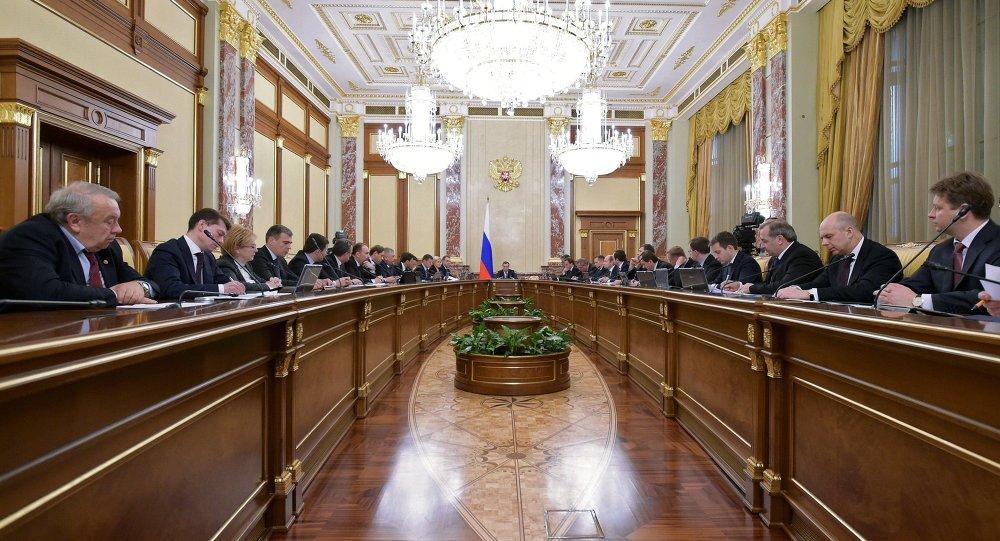 Gabinete de Ministros
