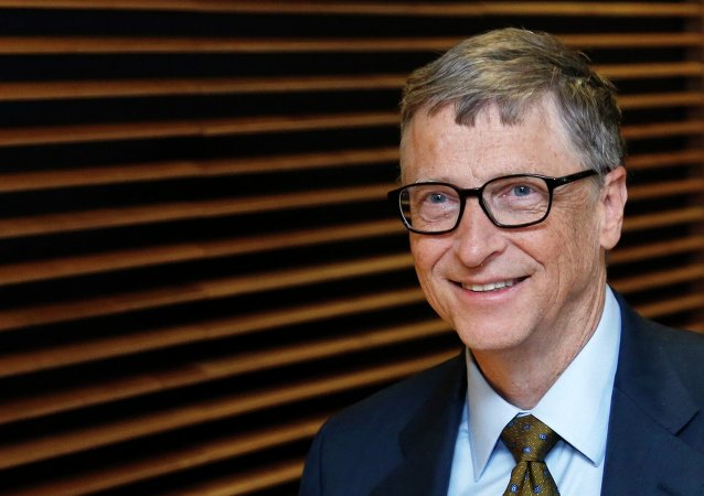 Bill Gates, fundador de Microsoft (archivo)