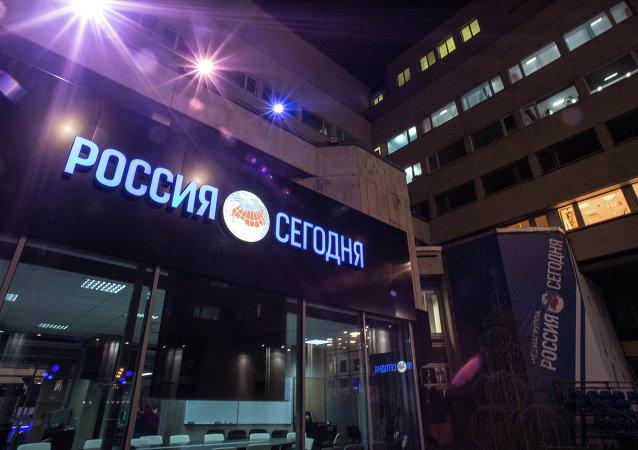Las agencias de noticias Rossiya Segodnya y Xinhua firman un acuerdo de cooperación