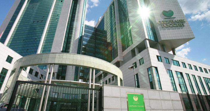 La sede de Sberbank, el mayor banco de Rusia, en Moscú