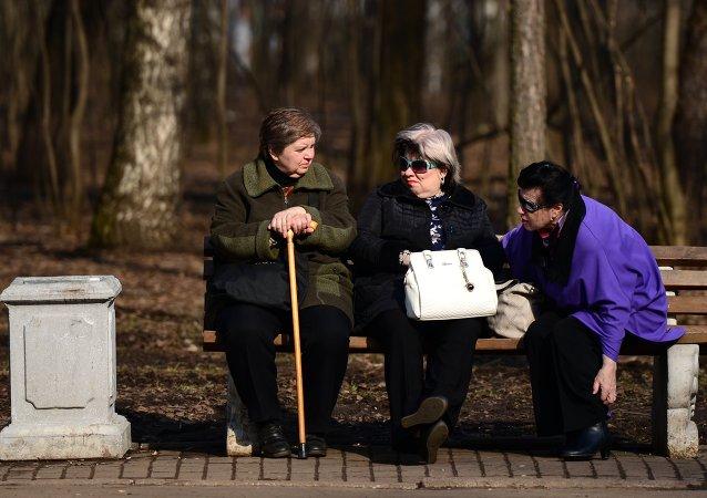 Ancianas (imagen referencial)