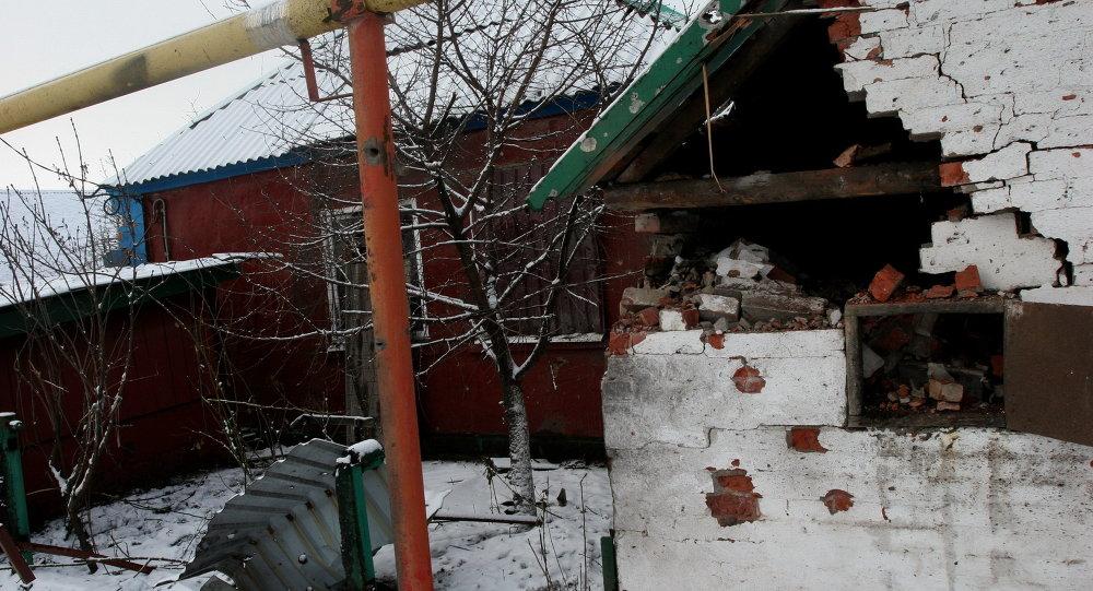 Consequencias de los ataques de Donetsk