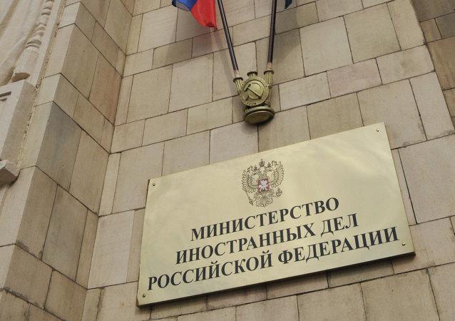 Rusia, dispuesta a ampliar la cooperación antiterrorista con Occidente