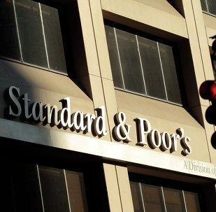 Agencia de calificaciones crediticias Standard & Poor's (S&P