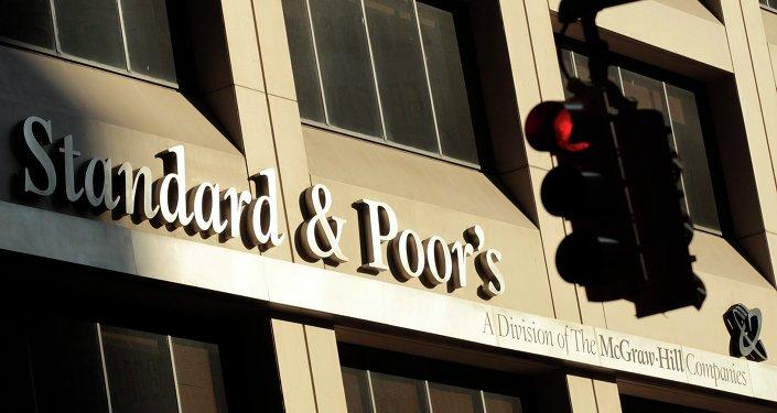 Agencia de calificación de riesgos Standard & Poor's (S&P)