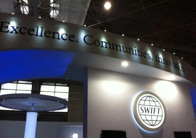 Sistema SWIFT