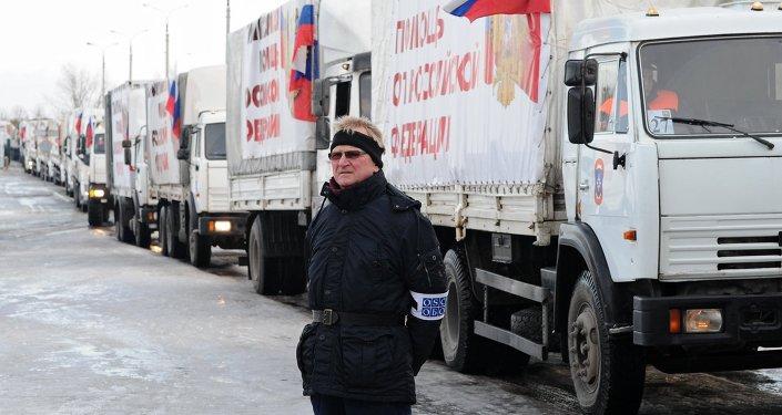 La ayuda humanitaria a Donbás (archivo)