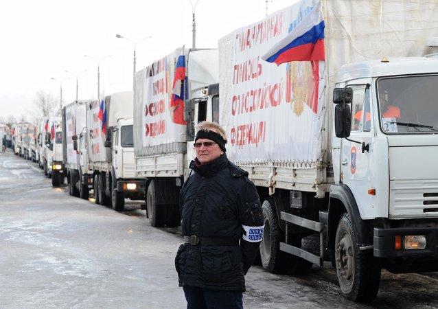 Ayuda humanitaria para Donbás