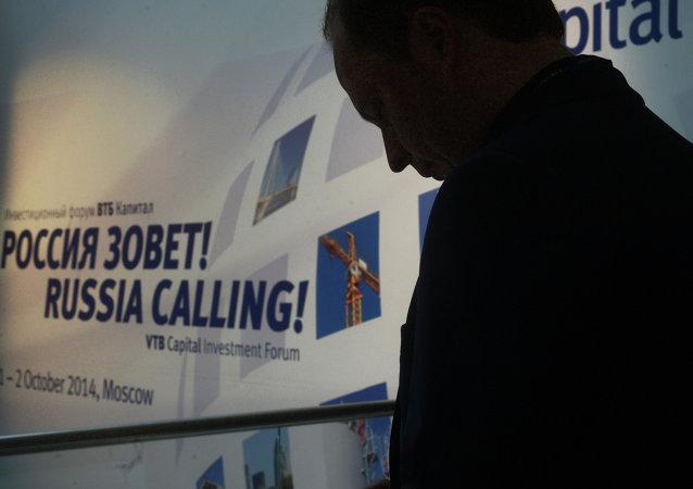 VI Foro Anual de Inversión de VTB Capital. Primer día