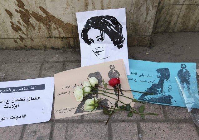 Egipcia Shaimaa Al-Sabagh asesinada en una protesta en el Cairo el 25 de enero, 2015