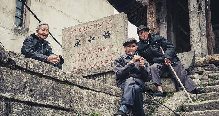Los viejos chinos