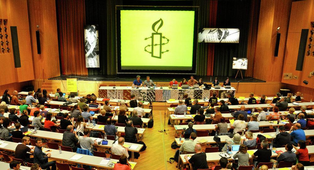 Amnistía Internacional (imagen referencial)