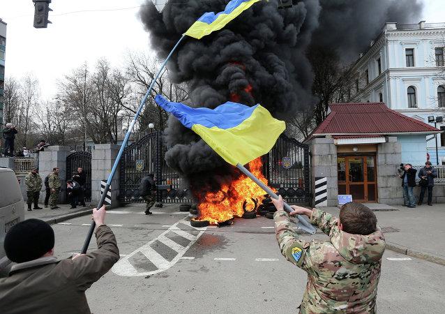 Combatientes de Aidar en Kiev