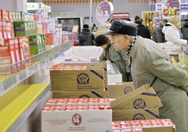 Alza del precio de los alimentos