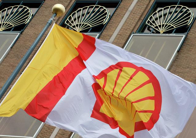 Logo del grupo energético anglo-holandés Royal Dutch Shell