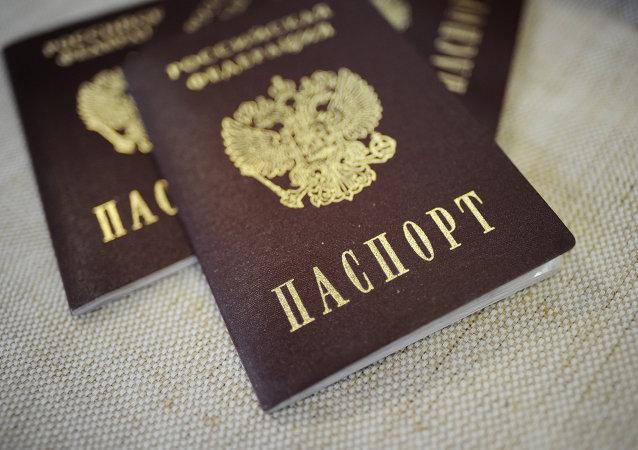 Pasaporte ruso