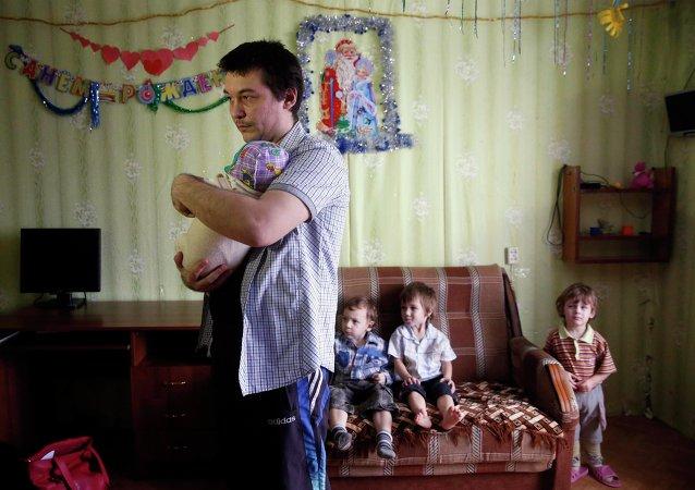 Familia de Svetlana Davídova