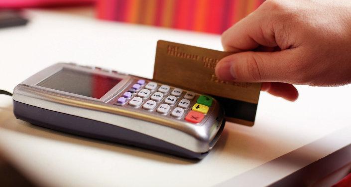 Rusia lanza un sistema de tarjetas de pago alternativo a Visa y MasterCard