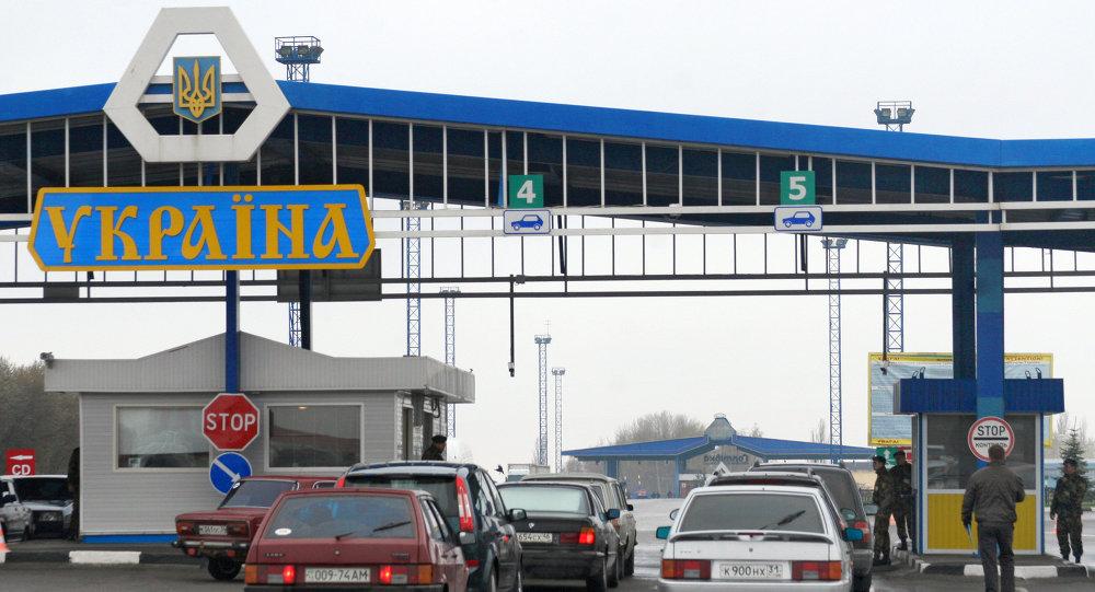 Puesto de control aduanero en la frontera ruso-ucraniana