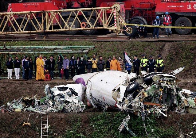 Catástrofe de avión de TransAsia Airways