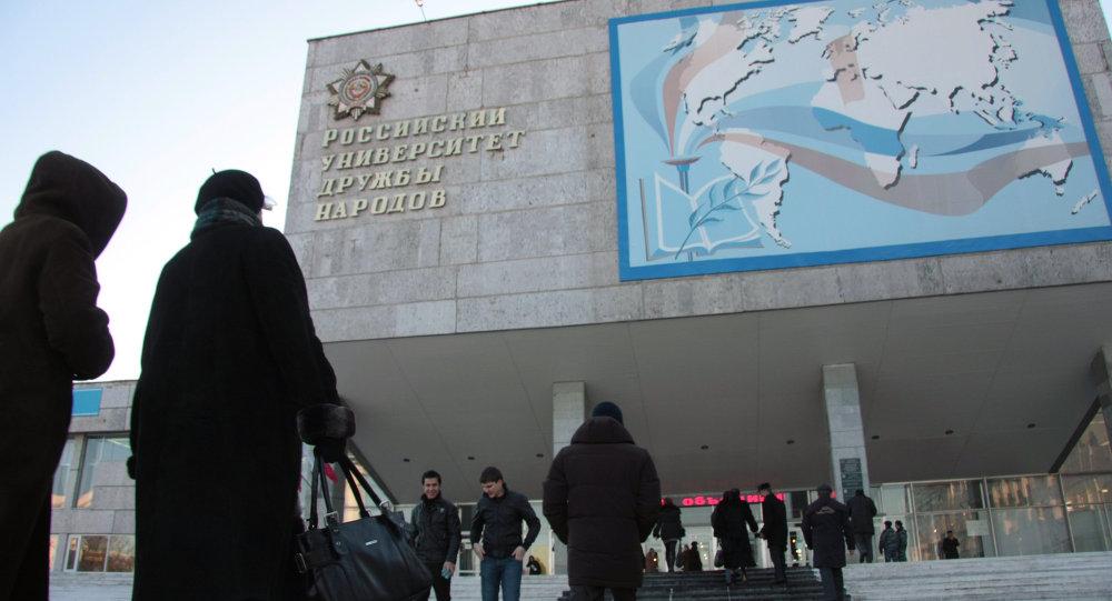 Edificio de la RUDN en Moscú