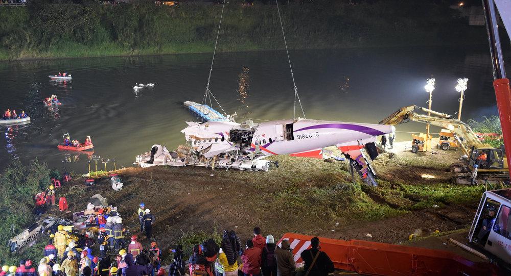 Catástrofe del avión de TransAsia Airways