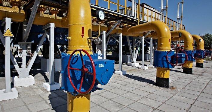 Eslovaquia está dispuesta a aumentar los suministros de gas a Ucrania
