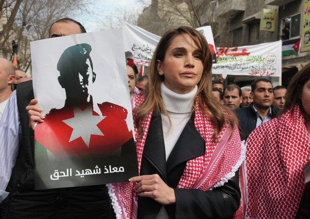 Rania, reina de Jordania, durante una manifestación contra las acciones del EI